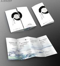 扬州印刷厂杂志排版印刷注意事项