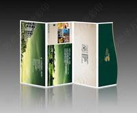 宣传册印刷的工艺有哪些,宣传册印刷设计有哪些要求