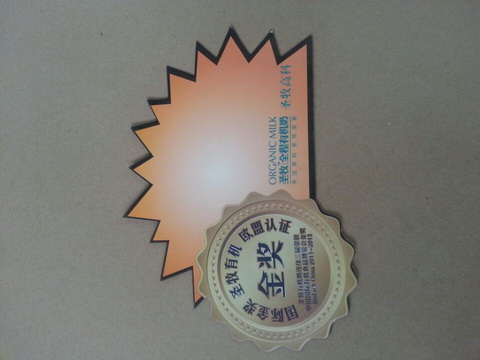 环保包装印刷纸有哪些,又有哪些印刷油墨的干燥技巧?