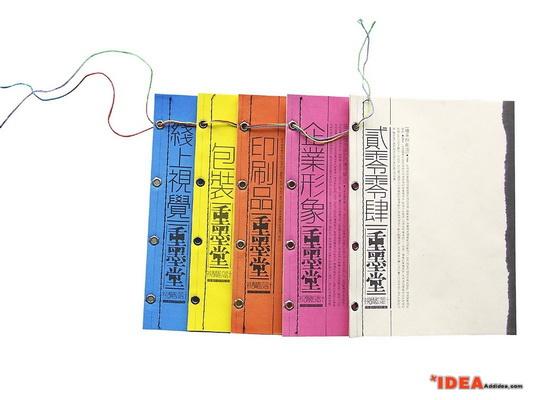 印刷中的干燥剂有哪些作用,再生纸与普通纸有哪些区别?