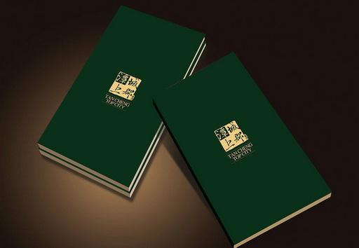 企业画册印刷的注意事项有哪些,企业画册封面如何设计?