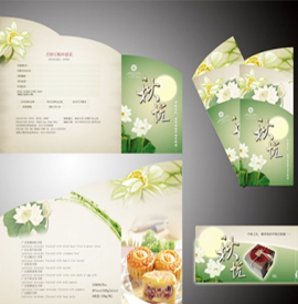 画册封面设计的理念和文化特征有哪些?