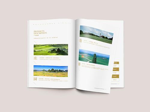 品牌手册设计印刷一般需要多久完成?