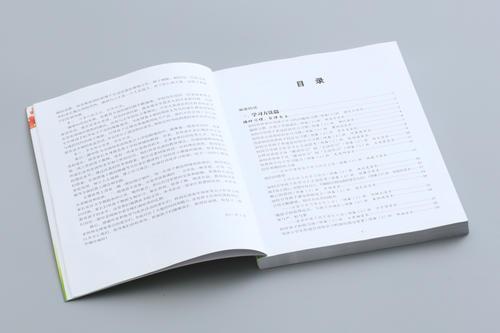 书刊印刷页码编排容易出现哪些问题?